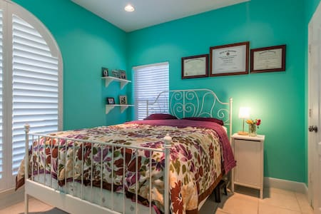 Room with a lake view - Pearland - Hus