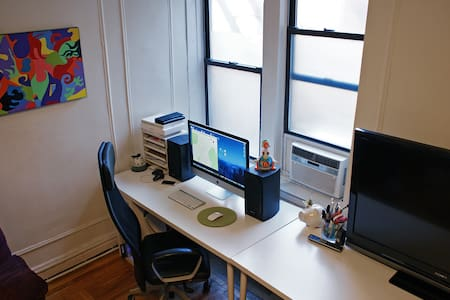 Comfy convenient apt. by the trains - New York - Apartment