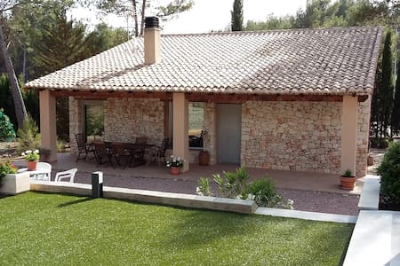 Refugio Alcoy - Loft