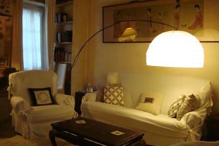 A Comfortable Home Awaits You - Dom
