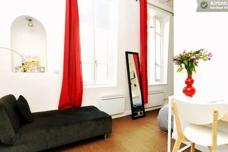CHIC at Saint-Germain-des-Pres - Parijs - Appartement