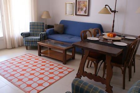 Apartamento a 50 m de la playa - Sant Antoni de Calonge
