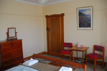 Place of Peace in Northern Hobart - Lenah Valley