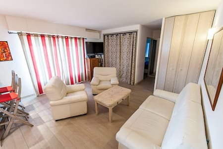Flat 45 m2 in the real center - Sainte-Maxime - Flat