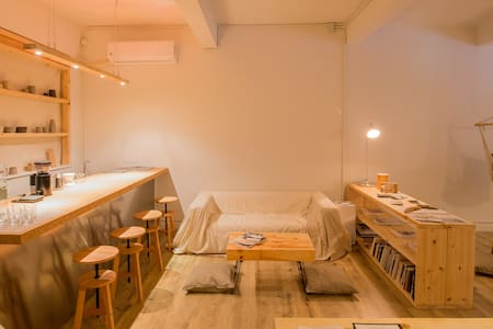 #3 Dormitory in Cozy & Minimal Design Hostel - Guesthouse
