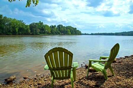 Enjoy Breezes on the James River - Henrico