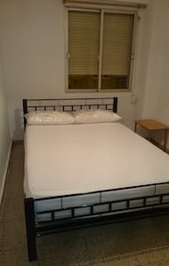 Nice double bedroom close to University - Apartment