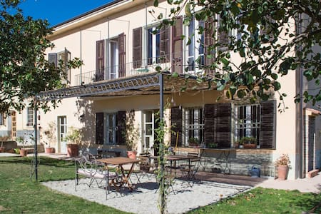 Vicentini en Monferrato - Bleu - Bed & Breakfast