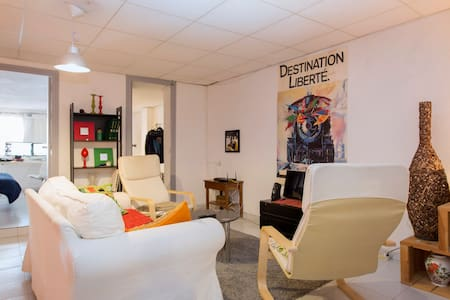 Nice double room in the city center - Barcelona - Apartment