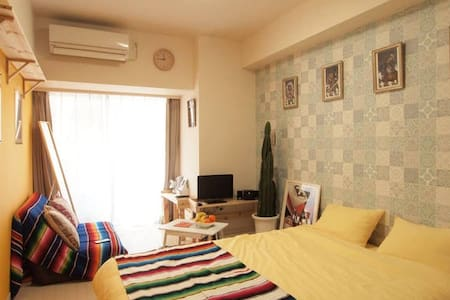 New open/4 mins from Ikebukuro/Same price up to 3 - Apartment