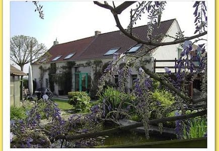 Chambre d'hôtes familiale  - Ath - Bed & Breakfast