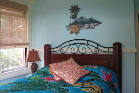 Honu's Nest at the Hilo Honu Inn - Hilo - Bed & Breakfast