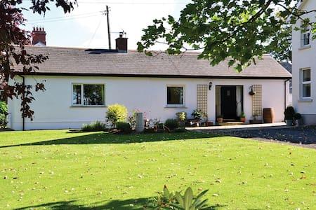 Priesthill Cottage Hillsborough - Bungalow