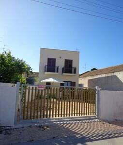 Kite house x 4 persone con giardino - Marsala