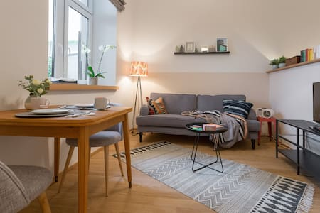 NEW: Stylish & comfy with a terrace - Wien - Apartment
