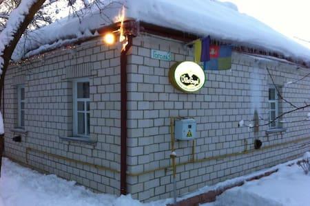 Здаю загородный дом Вилла Гоголь - House