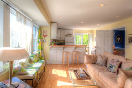 Beautiful Apartment Near Town & Beaches - Rockport