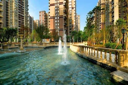 Local English speaker's home 2 - Chengdu