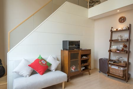 Loft apartment. Give you a free space - Apartamento