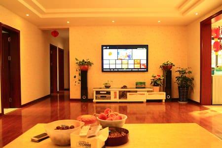 【西昌市中心】高档小区超大舒适温馨电梯公寓。临【邛海、湿地公园】 - Apartament