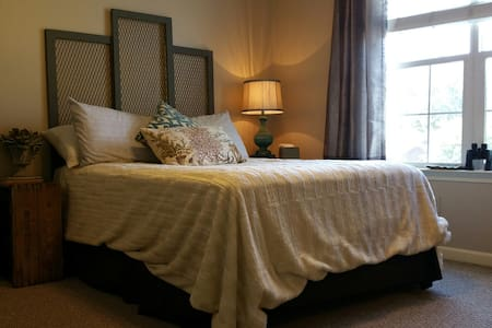 Bed, Bath & Beyond - Maumelle - House