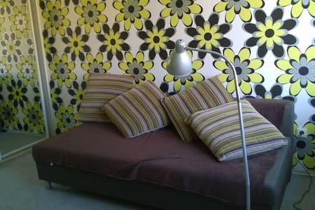 Small private apartment, quiet area - Tartu - Daire