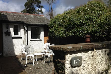 Ivy Cottage. Self-catering apartment. - Windermere - Appartamento