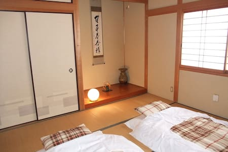 Private Tatami Room Near Good Spa - Chikushino-shi