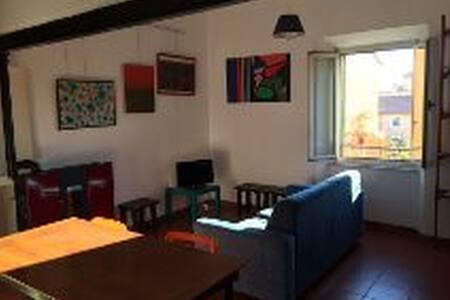 App. la Fiorentina - Portoferraio - Apartment