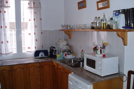 Apartamento confortable en Mahón - Apartment