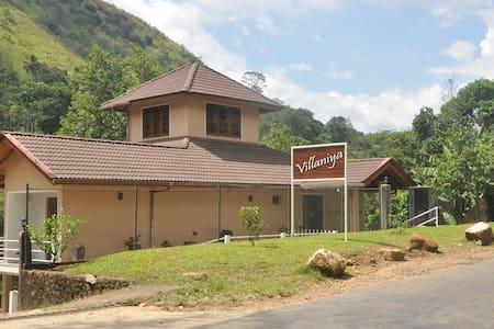 Villaniya Guest House - Bed & Breakfast