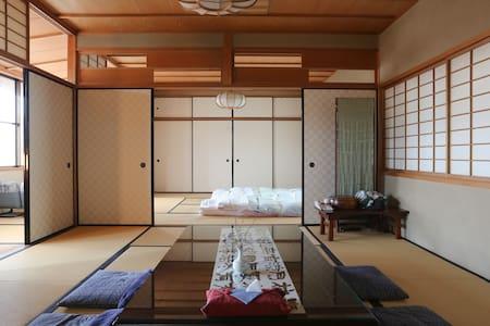#3 Ryokan style Traditional Apt - Kyoto