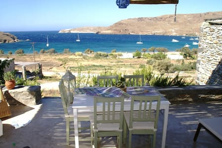 Dream house near sea 1 Serifos Gree - Serifos - Haus