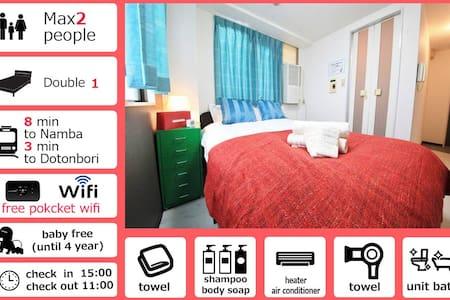 Special Discount Prise!!!★Dotonbori area★3F05 - Wohnung