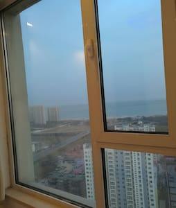 秦皇岛北戴河珊瑚海日租海景公寓 - Apartment
