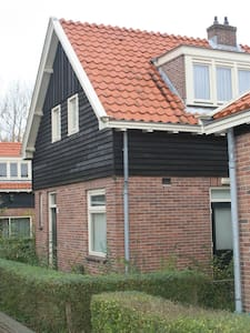 Quiet&cozy, private house with garden Amsterdam - House