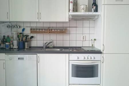 Zimmer in der Innenstadt - Leipzig - Wohnung