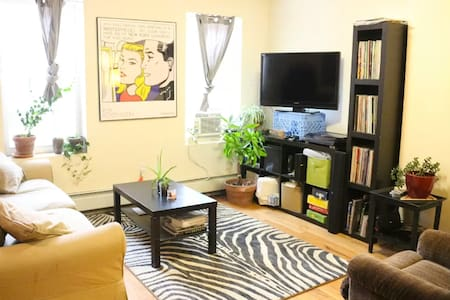 Private room with patio - Brooklyn - Apartment