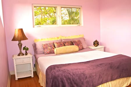 Tranquil Bright & Airy Room - Kihei - House