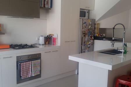 Townhouse perfect for easy living! - Northcote - Townhouse