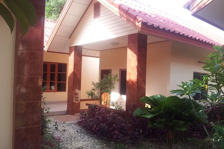 Welcome to the Phayavong House - Huis