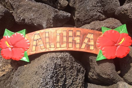 Help spread the word about this fantastic opportunity near Magic Sands Beach and Ali'i Drive - E Como Mai!