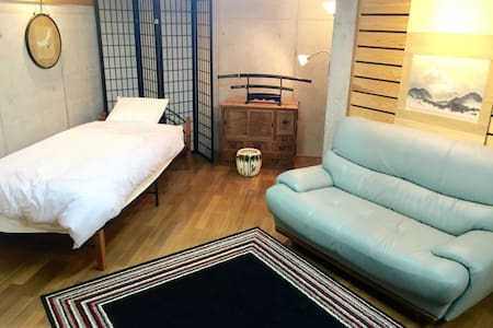 Sayama Suite Home - Ninja Hideout - Haus