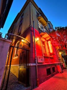 GuestHouse32 - Sofía