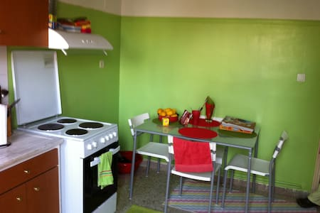 Room type: Entire home/apt Property type: Apartment Accommodates: 1 Bedrooms: 1