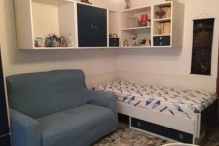 La Casa di Nanda - Cinisello Balsamo - Wohnung