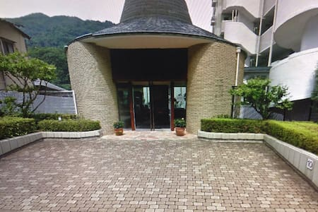 A bus has departed from Yugawara station every 15 minutes, so even a train is convenient. A hot spring in a source run sink is in the resort condominium. There are also an outdoor hotspring bath and a sauna, so please enjoy a hot spring.