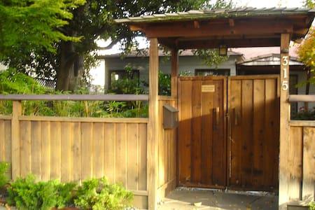 Elegant Cozy Palo Alto Suite - Palo Alto - Hus