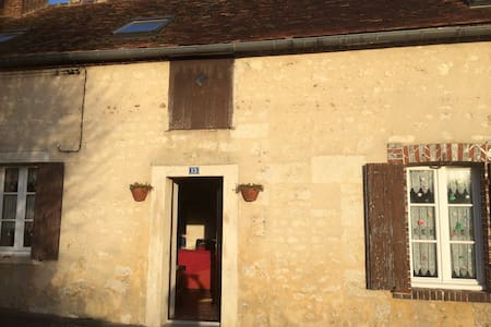 Charming old farm in the Perche - Frétigny - Ev
