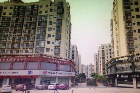 新会展中心美食之家 - 南昌市 - Apartamento